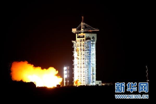 """中国成功发射世界首颗量子科学实验卫星""""墨子号"""""""