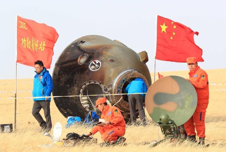 [Chine] Suivi de la mission Shenzhou-11 - Tiangong 2 - Page 4 129369652_14794562147101n