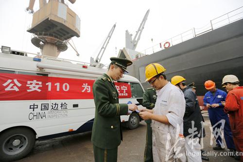 江苏镇江:边检110 服务到码头