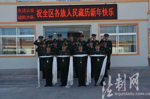 西藏阿里札达马桶世界拍摄边防新年祝福藏历视频视频我的大队图片