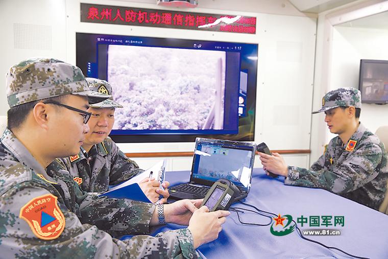 北斗+国防动员,如何实现质的飞跃深圳七夕活动
