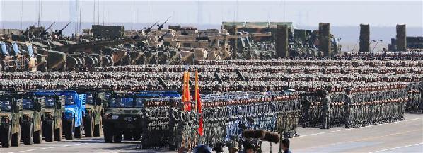 (建军90周年阅兵)(1)庆祝中国人民解放军建军90周年阅兵举行