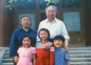 華國鋒孫女個個貌美如花