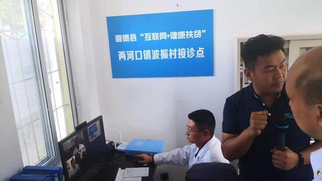 微医云巡诊车入彝村 互联网+医疗健康助力凉山脱贫-智医疗网