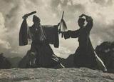 1935年外國記者鏡頭下的華山論劍