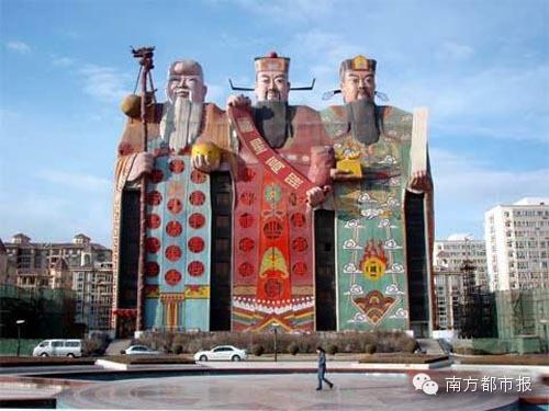 """上海大世界基尼斯_盘点:中国有哪些""""奇奇怪怪的建筑""""_图片频道_新华网"""