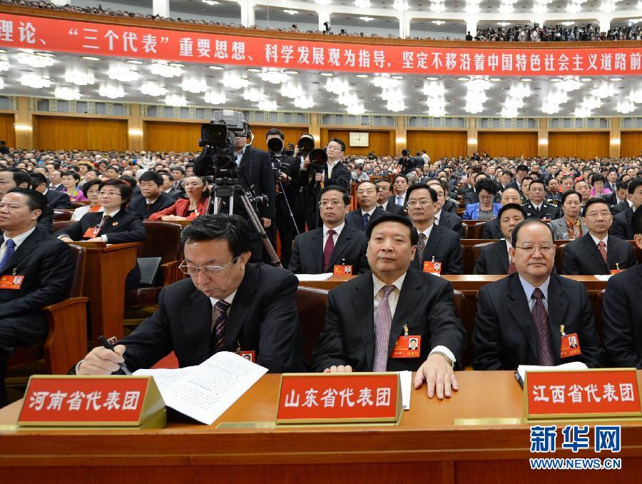 中国十八大报告_全国38个代表团出席党的十八大-中国第十八次全国代表