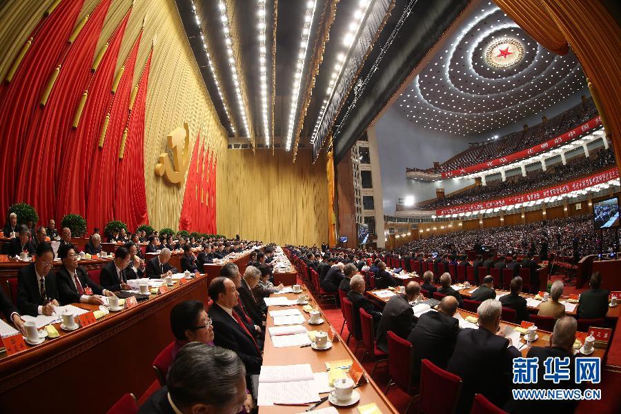 中国十八大报告_[图片特刊]十八大每日精彩图集(11月8日)-中国第十八次