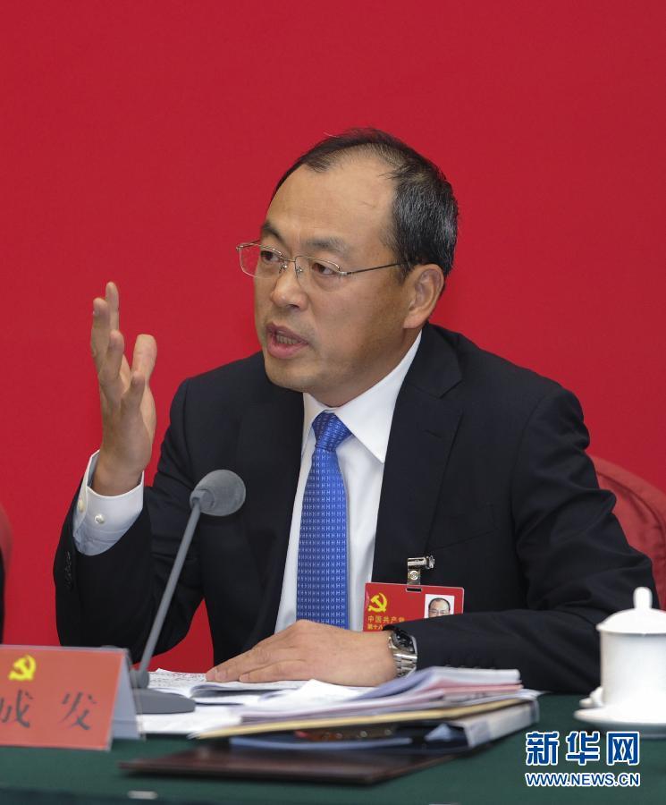 中国十八大报告_代表讨论十八大报告-中国第十八次全国代表大会-新华网
