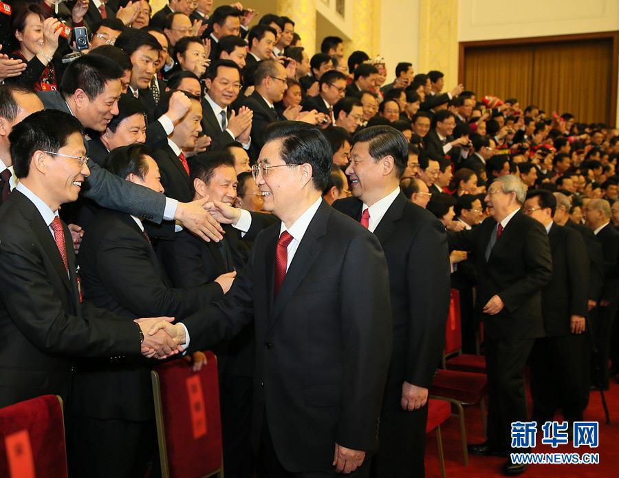 2012年11月16日       吉日闻讯有感 - 畅之 - 智凯书屋