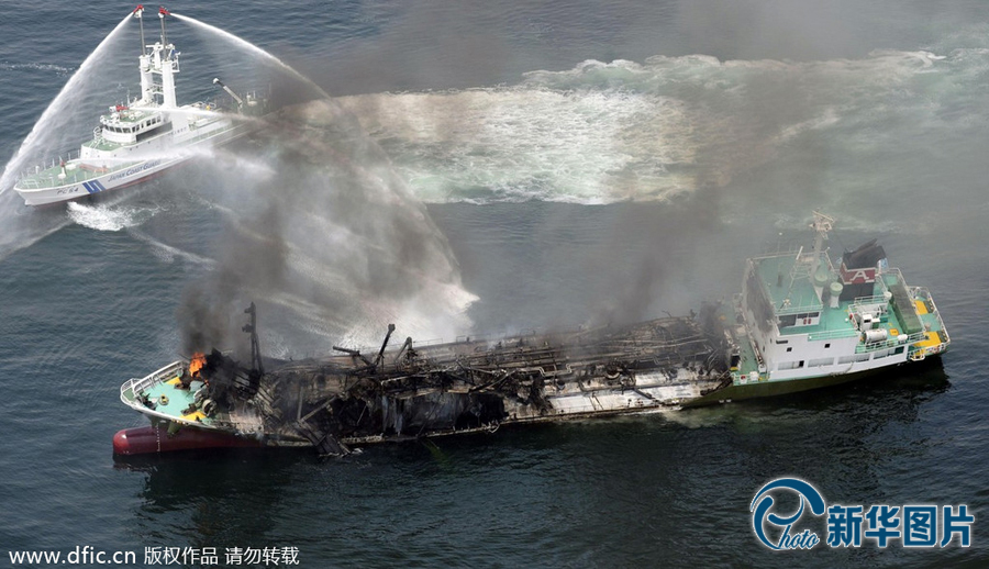 A fuel tanker exploded in waters off Hyogo Prefecture, western Japan at about 9:20 a.m. local time ( 0020 GMT) on Thursday, leaving the captain missing and four crew members badly injured, the Japan Coast Guard said.