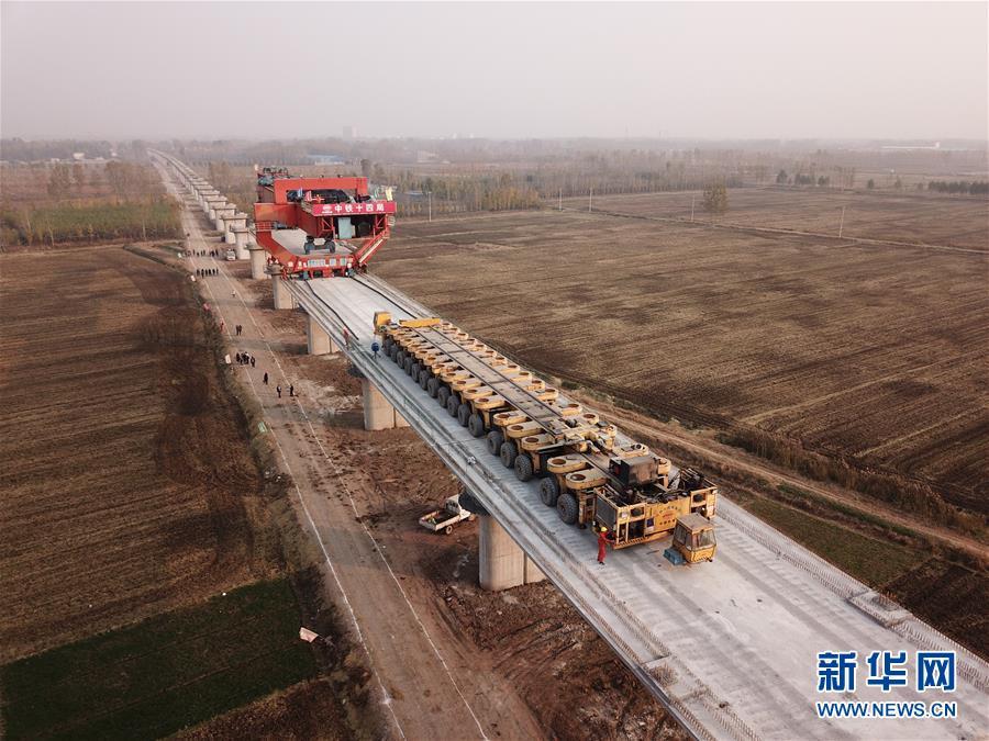 (经济)(1)鲁南高铁箱梁架设全面展开