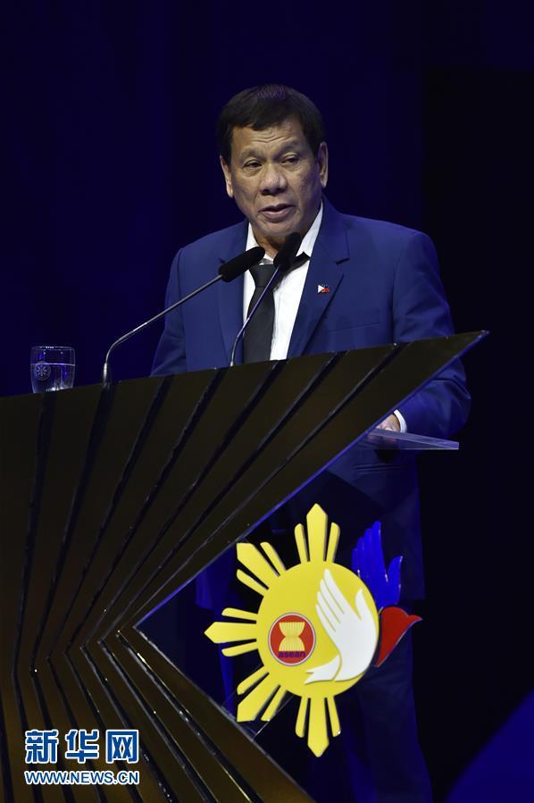<br/>  11月14日,在菲律宾马尼拉,菲律宾总统杜特尔特在闭幕仪式上讲话。<br/>