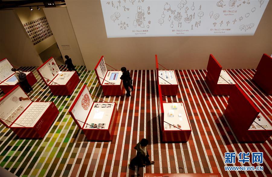 "(XHDW)(1)三木健""Apple+""设计展在沪举行"