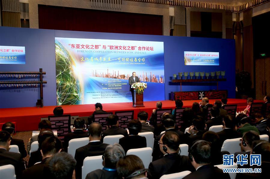 <br/>  这是11月14日拍摄的论坛开幕式现场。当日,&amp;ldquo;东亚文化之都&amp;rdquo;与&amp;ldquo;欧洲文化之都&amp;rdquo;合作论坛开幕式在上海举行,论坛旨在讨论文化在促进城市经济繁荣和社会和谐发展中的独特作用。<br/>