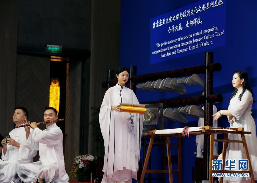 <br/>  11月14日,演员在论坛开幕式上进行文化推介表演《水韵丝语》。