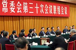 午评:港股通(沪)用额15.63亿 港股通(深)用额8…