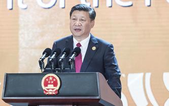 华地国际控股 11月3日回购189万股 耗资277万港…
