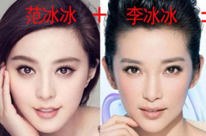 惊艳!漂亮女星脸部合成照迷倒众生_图片频道_