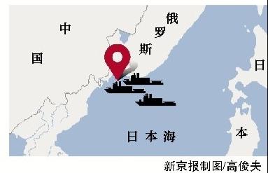 媒體解讀中俄海上軍演:中方派出最強編隊(組圖)