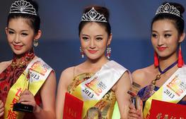 世界旅遊小姐江蘇賽區冠軍出爐
