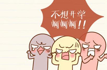 动漫 卡通 漫画 头像 410_270