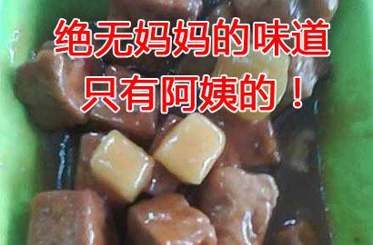 图片频道 新华网