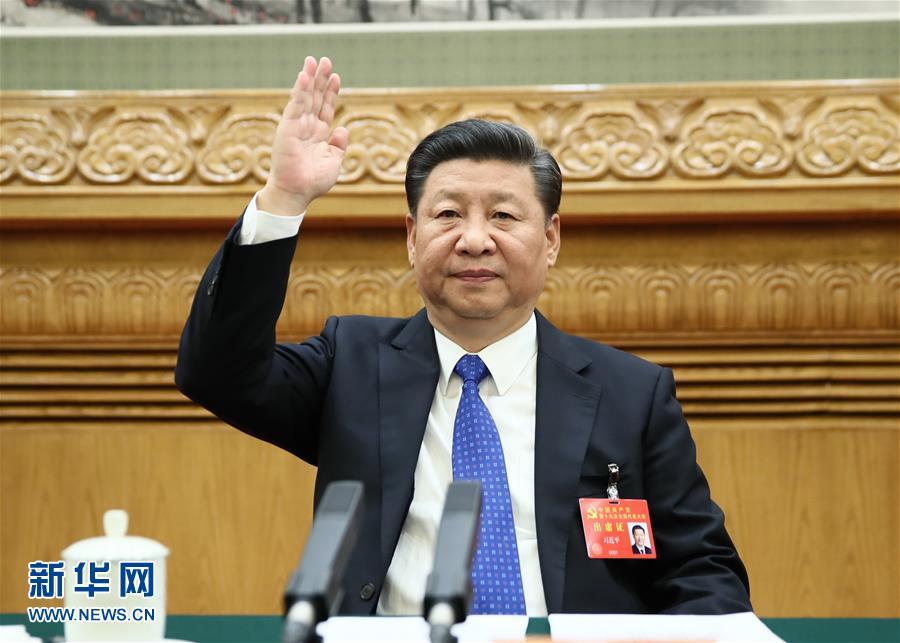 (十九大・XHDW)中国共产党第十九次全国代表大会主席团举行第一次会议