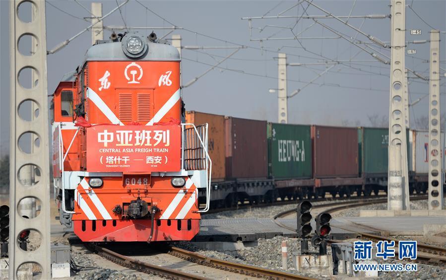 (新华全媒头条·图文互动)(10)前进,向着伟大复兴的中国梦!——写在党的十九大召开之际