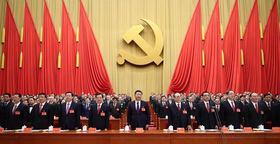 习近平:夺取新时代中国特色社会主义伟大胜利