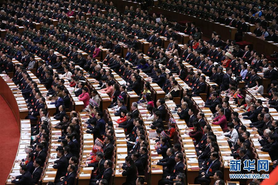 (十九大)(2)中国共产党第十九次全国代表大会在北京隆重开幕