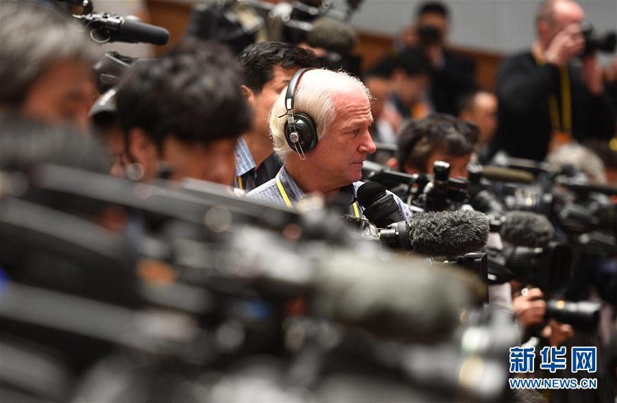 (十九大)(4)中国共产党第十九次全国代表大会在北京隆重开幕