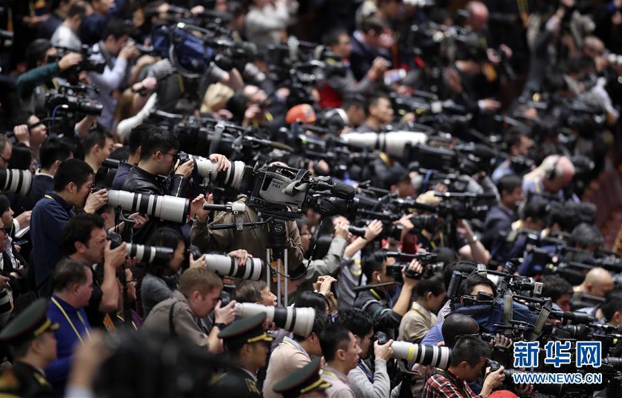 (十九大)(6)中国共产党第十九次全国代表大会在北京隆重开幕