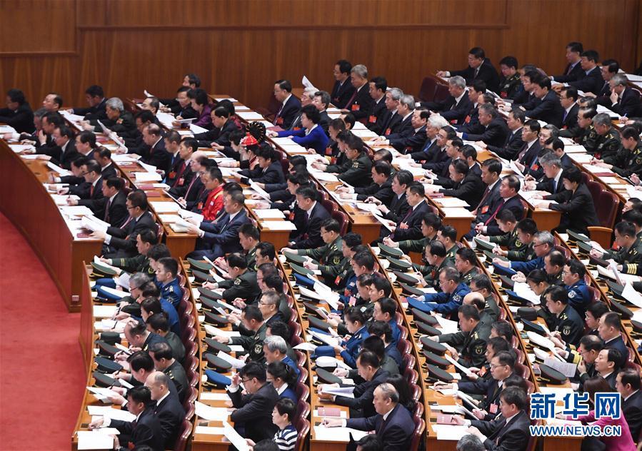 (十九大)(10)中国共产党第十九次全国代表大会在北京隆重开幕