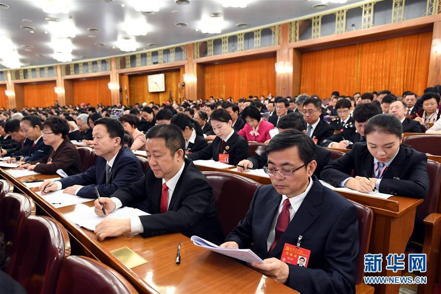 (十九大)(18)中国共产党第十九次全国代表大会在北京隆重开幕