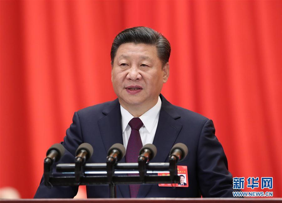 (十九大·XHDW)中国共产党第十九次全国代表大会在北京隆重开幕