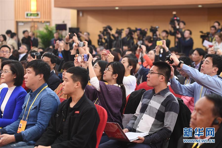 (十九大)(3)十九大新闻中心举行记者招待会