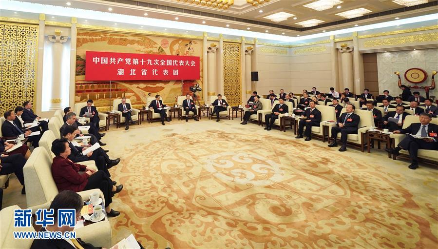 (十九大)(2)代表团讨论向中外记者开放