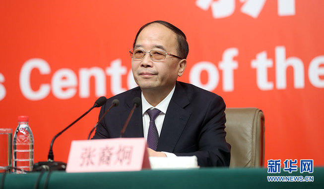张裔炯:统一战线的主题是大团结、大联合