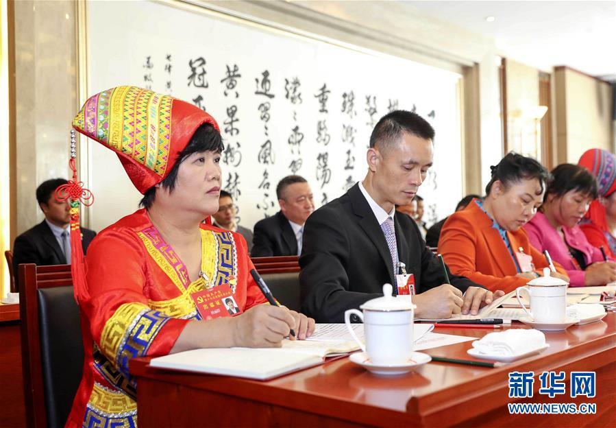 (十九大·读报告 话民生)(2)实施健康中国战略