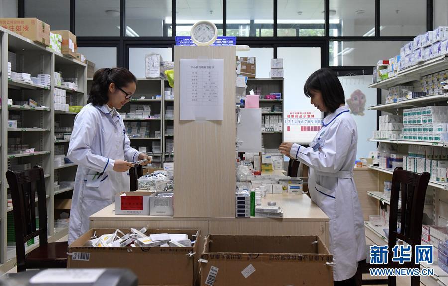 (十九大·读报告 话民生)(3)实施健康中国战略