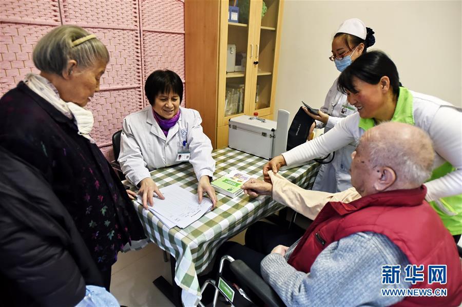 (十九大·读报告 话民生)(8)实施健康中国战略