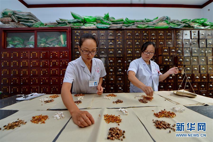 (十九大·读报告 话民生)(13)实施健康中国战略