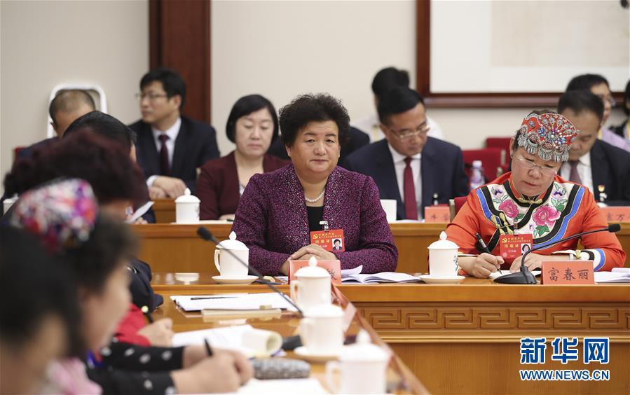 (十九大·读报告 话民生)(2)加快生态文明体制改革,建设美丽中国