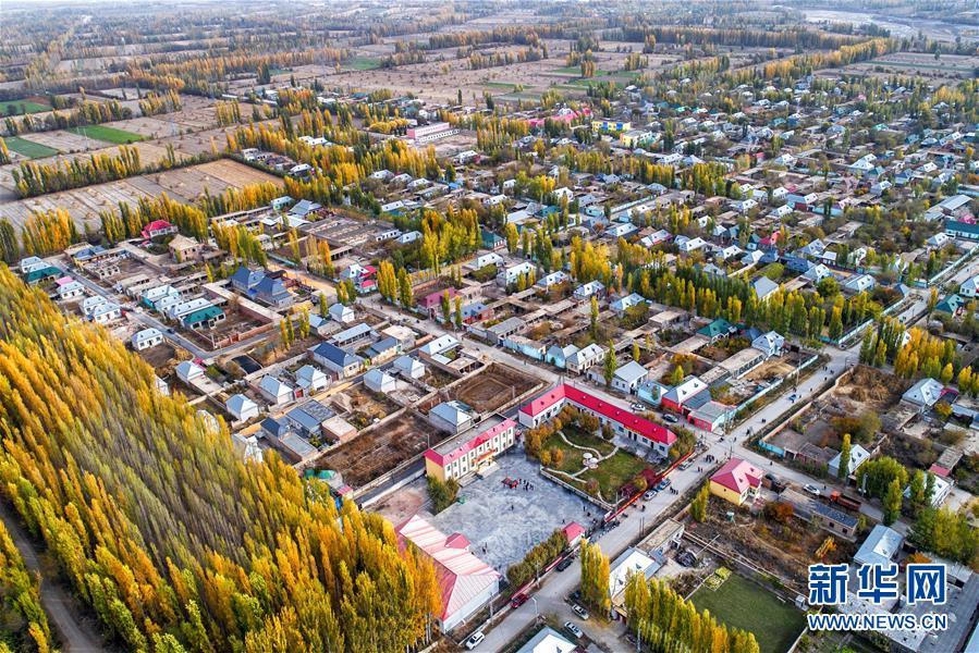 (十九大·读报告 话民生)(3)加快生态文明体制改革,建设美丽中国