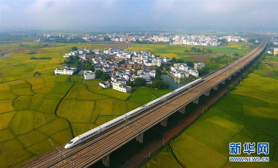 (十九大·读报告 话民生)(14)加快生态文明体制改革,建设美丽中国