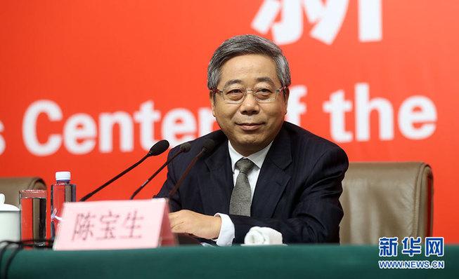 教育部部长陈宝生:中国已成为世界第三、亚洲最大的留学目的地国