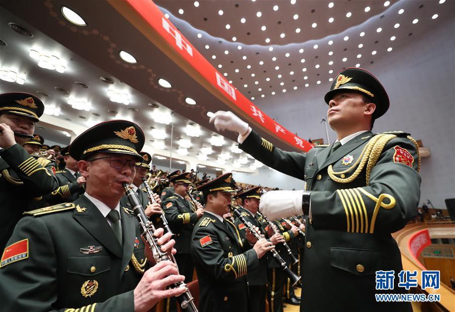 (十九大・XHDW)(15)中国共产党第十九次全国代表大会闭幕会在京举行