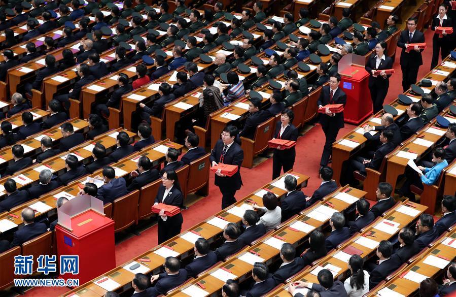 (十九大)(4)中国共产党第十九次全国代表大会闭幕会在北京举行
