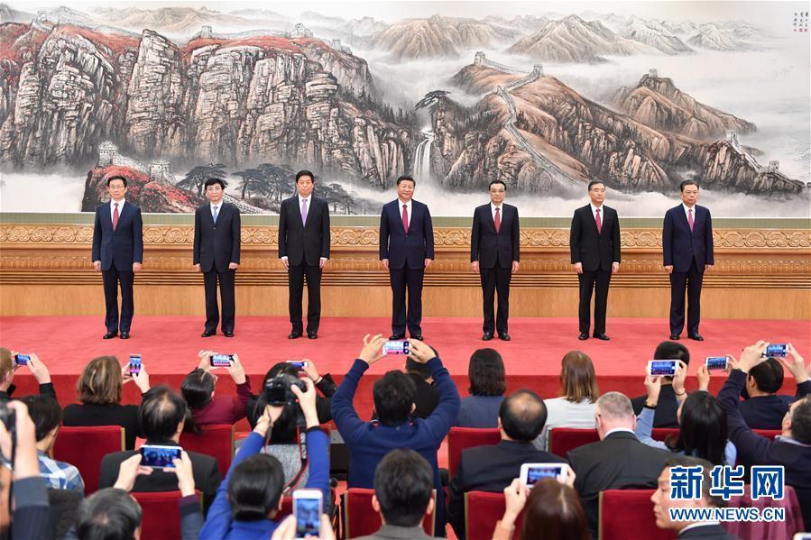 (十九大·XHDW)(2)习近平等十九届中央政治局常委与中外记者见面